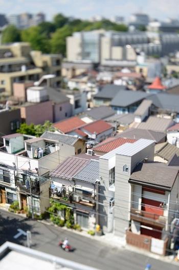 Mini namas Tokijuje